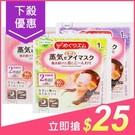日本必買居家好物 適溫蒸氣,有效緩解眼部疲勞 發熱眼罩 眼睛暖暖包