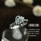 翡翠綠色澤的天然祖母綠,有光澤細膩小珍珠陪襯,迷人的優雅氛圍,讓人驚艷的美麗,只在妳的指尖燦爛綻放