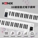 標準88鍵盤,有力度感應鍵盤 128種音色、128種節奏 內建可充電式鋰電池