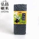支持在地小農生產國產黑豆 水稻與雜糧輪作,契作生產 通過374項農藥殘留檢測