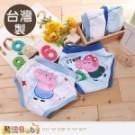 台灣製造粉紅豬喬治卡通授權正版超舒適兒童純棉內褲 柔嫩觸感吸濕不黏膩讓小寶貝有最舒服的貼身穿著