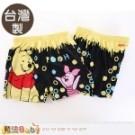 台灣製造迪士尼小熊維尼授權正版超舒適兒童內褲 柔嫩觸感吸濕不黏膩讓小寶貝有最舒服的貼身穿著