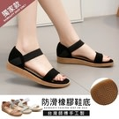 TA7665 鬆緊橡膠底涼鞋 產地:台灣 顏色:黑/粉/灰/白 尺寸:225-265 重量:458g