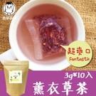 ★純天然植物製作而成 採用紅棗甜味搭配無色素 無添加 無咖啡因 心情舒爽天天好開心