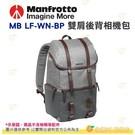 曼富圖 Manfrotto 相機包