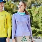 休閒活動/登山健行適用 印花設計,修身立體版型 連袖設計增加活動量,提升舒適性
