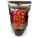 東港鎮農會2021年新發售~ 產銷履歷認證 在地優質紅豆 不使用落葉劑、不毒鳥,自然熟成~