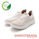 巴西製造進口品牌 鞋底超輕柔軟,行走時省力 淡麻色綠色環保輕質彈性面料