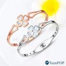 美好生活 幸運草 白鋼手環  ▉抗過敏白鋼材質 ▉情人節/聖誕節/生日禮品最佳推薦