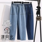 【YOUNGBABY中大碼】抓皺鬆緊方型口袋哈倫牛仔褲.深藍/淺藍