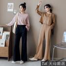 ◆韓國製造 ◆親膚舒適棉質 ◆彈力鬆緊腰 ◆側邊雙口袋 ◆立體直線車線 ◆修身顯瘦直筒版型