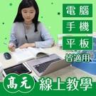 化學所/高分子所 是高元最早開辦類科  並攘括台大/化學所5名,台灣科大/材料所5名,並取得榜首!!