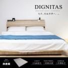 極簡的日系風格床底,柚木 / 梧桐木雙色可選,低矮床底讓你更有和式風味