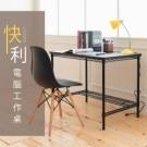 高質量PVC貼皮的桌面 結構穩固,其來有自 靜態平均荷重100kg