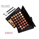 寶雅網購限定 PALLADIO專業眼影盤35色