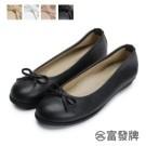 可愛蝴蝶結平底設計,好穿百搭 真皮乳膠鞋墊,久站久走必備! 柔軟皮質鞋面,防潑水耐髒好清