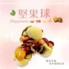 有椰棗的甜,原味堅果的香 多種口感不僅僅是味蕾的享受 絕無添加.不油炸.純手工