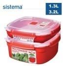 紐西蘭保鮮盒第一品牌 ◆不含雙酚A、塑化劑 ◆可用於洗碗機清洗 ◆輕鬆堆疊、方便收納、節省空間