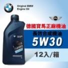提升燃料效率提高了3%。 保護引擎免受油泥污染。 減少引擎沉積物。