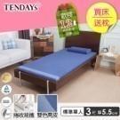 *調整家中硬床柔軟度首選 *雙色冰湖藍麂皮布設計 *太空科技減壓記憶床 *減壓、舒適、無毒