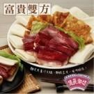 江浙名菜,使用較嫩的火腿,搭配素方餅,再以特製的麵包包覆、酥脆、綿密雙重口感的享受。