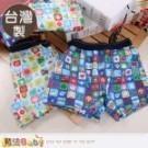 魔法baby 台灣製造POLI授權正版純棉舒適兒童內褲 柔嫩觸感吸濕不黏膩讓小寶貝有最舒服的貼身穿著