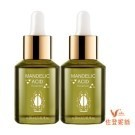 10%有效性濃度 溫和代謝角質 pH值4親膚 緊緻毛孔 光澤美肌 全臉/身體粗糙處適用
