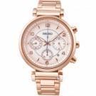 原廠公司貨  計時碼錶、日期、24小時 不鏽鋼錶殼、錶帶摺疊扣 環保太陽能充電 V175-0EZ0K