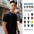 doppler 美國棉 吉爾登正規授權 東方人最習慣喜歡的環紡布料,高質感27支柔軟布料