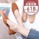 TW0863 顏色:棕/米 尺寸:22.5-24.5 跟高:2CM 版型正常,腳型偏寬建議拿大一碼