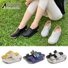 百搭簡約素面縫線設計 厚底楔型設計,修飾身形線條 彈力氣墊鞋墊,踩踏舒適好走 此鞋款為正常版型