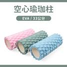 - 放鬆按摩/紓解壓力/修飾線條/活絡經骨 - 中空設計可讓您方便攜帶毛巾個人用品,輕巧又實用。