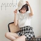 ◆韓國製造 ◆舒適棉料材質 ◆可愛貓咪字母圖印 ◆寬鬆修身版型