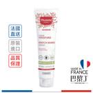 Crème prevention vergeture(sans parfum) 150ml