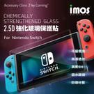 玻璃保護貼第一品牌iMos 真實9H 不留氣泡 高清透光 疏水疏油 防爆材質 滑柔觸覺