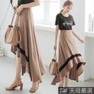 ◆親膚柔棉材質 ◆韓版一字線條造型 ◆前短後長剪裁設計