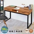 。MIT台灣製  。DIY設計 。完美大桌面 。工業質感鐵腳柱