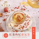 平衡生活.保養,由內而外,紅棗枸杞茶為你養氣! 不含咖啡因、天然無添加,讓茶水擁有最自然的清甜香氣