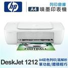.功能:列印 .列印解析度(彩):4800x1200dpi .連接功能:USB 2.0