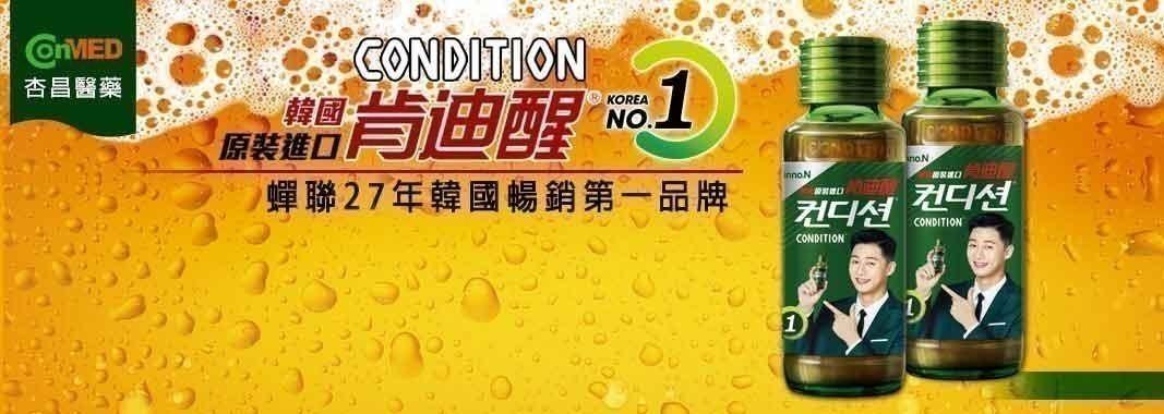 杏昌醫藥科技 折價券$100