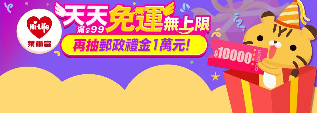 09 萊爾富(筱菁)