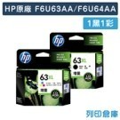 HP DeskJet 1110 / 2130/NO63XL/63XL