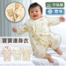 日本 秋冬三層棉 超萌療癒卡通印花 寶寶 連身衣 兔衣 新生兒服 外出服 (70、80)
