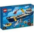 ◆ 2020 年 City Space Port 城市系列