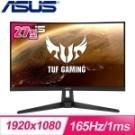 27-inch Full HD 1920x1080 1500R