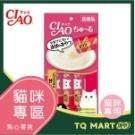 ●添加綠茶消臭配方 ●內含4入小包裝,餵食方便,美味不流失 ●無添加任何防腐劑