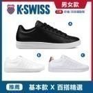 ★傳承品牌貴族精神休閒鞋 ★具運動又具現代流行性的鞋款