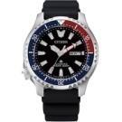 原廠公司貨 星日期顯示、200米防水 藍寶石玻璃鏡面 不鏽鋼錶殼、橡膠錶帶 料號NY0110-13E