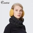 可調整尺寸 材質:表布-100%壓克力 裡布-80%壓克力、20%聚酯纖維