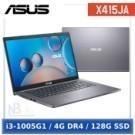 14.0'FHD  i3-1005G1 4GB 128GB  SSD Win 10 Home S